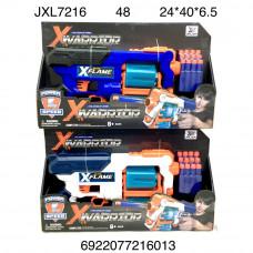 JXL7216 Бластер с мягкими пулями 48 шт в кор.
