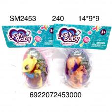 SM2453 Пони в яйце 240 шт в кор.