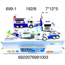 699-1 Машинка Полиция свет звук 8 шт в блоке, 24 блоке в кор.