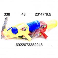 338 Водный пистолет 48 шт в кор.