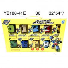 YB188-41E Цифры-Трансформеры набор, 36 шт. в кор.