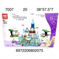 7007 Конструктор для девочек 687 дет., 20 шт. в кор.