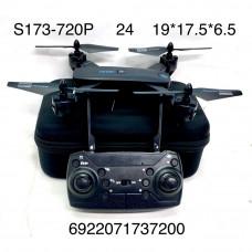 S173-720P Квадрокоптер 24 шт в кор.