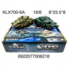 KLX700-6A Танк инерция 8 шт в блоке, 18 шт в кор.