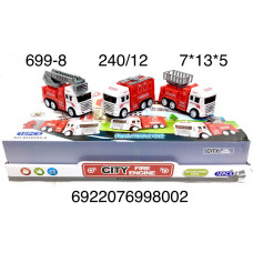 699-8 Грузовик 12 шт в блоке,20 блоке в кор.