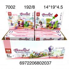 7002 Конструктор для девочек 8 шт в блоке,24 блоке в кор.