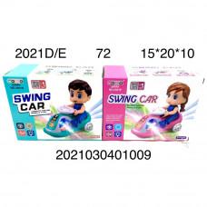 2021D/E Машинка для малышей на батарейках свет звук 72 шт в кор.