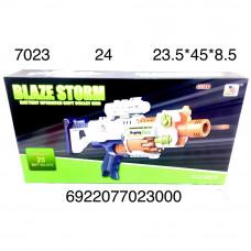 7023 Бластер с мягкими пулями 24 шт в кор.