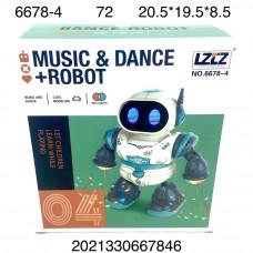 6678-4 Робот на батарейках, Танцует свет звук, 72 шт в кор.