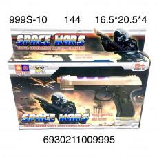 999S-10 Пистолет на батарейках свет звук 144 шт в кор.