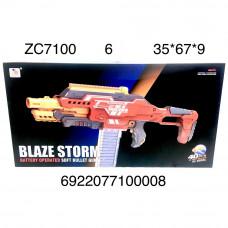 ZC7100 Бластер с мягкими пулями 6 шт в кор.