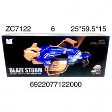 ZC7122 Бластер с мягкими пулями 6 шт в кор.