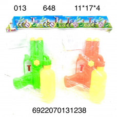 013 Водный пистолет 648 шт в кор.