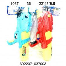 1037 Водный пистолет 36 шт в кор.