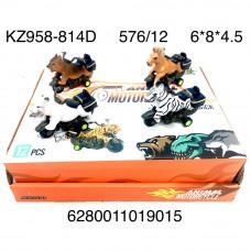 KZ958-814D Лошадки 12 шт в блоке, 48 блоке в кор.