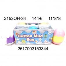2153QH-34 Лизун в яйце 6 шт в блоке, 24 блоке в кор.