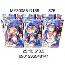 MY30088-D185 Косметика Холод 576 шт в кор.