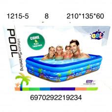 1215-5 Надувной бассейн 8 шт в кор.