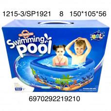 1215-3/SP1921 Надувной бассейн 8 шт в кор.