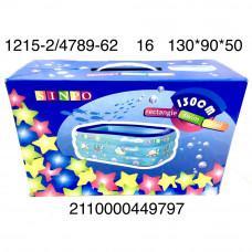 1215-2/4789-62 Надувной бассейн 16 шт в кор.