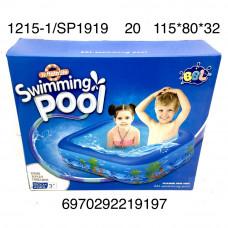 1215-1/SP1919 Надувной бассейн 20 шт в кор.