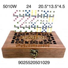 5010W Домино 24 шт в кор.