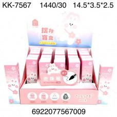 KK-7567 Ручка в коробке 30 шт в блоке, 48 блока  в кор.