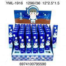 YML-1916 Ручка в коробке 36 шт в блоке, 36 блока в кор.