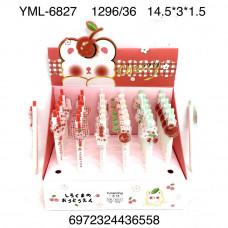 YML-6827 Ручка 36 шт в блоке, 36 блока  в кор.
