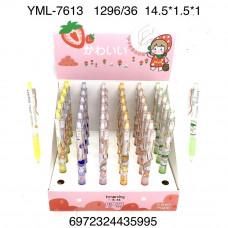 YML-7613 Ручка 36 шт в блоке,36 блока  в кор.