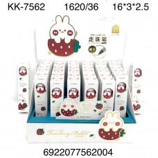 KK-7562 Ручка 36 шт в блоке, 45 блока  в кор.