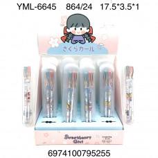YML-6645 Ручка 24 шт в блоке, 36 блока  в кор.