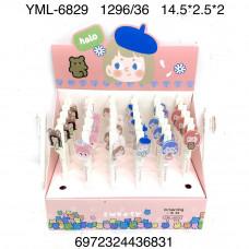 YML-6829 Ручка 36 шт в блоке, 36 блока  в кор.