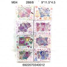 M04 Картинки 3д 8 шт. в блоке, 36 блоке. в кор.