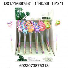 D01/YM387531 Ручки цветные 36 шт. в блоке,40 блоке. в кор.