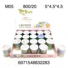 M05 Набор кристаллических лент 20 шт. в блоке, 800 шт. в кор.