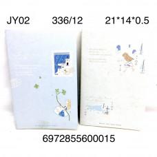 JY02 Блокнот 12 шт. в блоке,28 блоке. в кор.