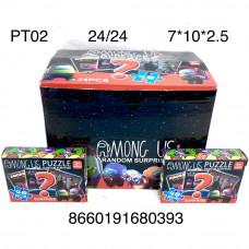 PT02 Конструктор НЛО 24 шт. в блоке, 24 шт. в кор.