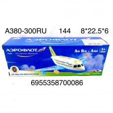 A380-300RU Самолёт (свет, звук), 144 шт. в кор.
