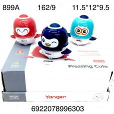 899A Пингвины заводные 9 шт. в блоке,18блоке. в кор.