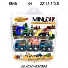 5848 Мини машинки строительные набор, 144 шт. в кор.