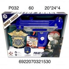 P032 Полицейский набор, 60 шт. в кор.