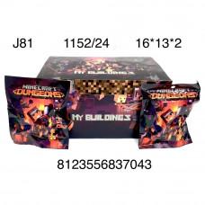 J81 Фигурки Герои из кубиков 24 шт. в блоке,48 блоке. в кор.