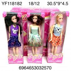 YF118182 Кукла Bejill 12 шт. в  блоке, 18 шт. в кор.