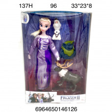 137H Кукла Холод с аксессуарами, 96 шт. в кор.