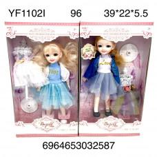 YF1102I Кукла с платьем Bejill, 96 шт. в кор.