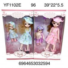 YF1102E Кукла Bejill 2 шт. в наборе, 96 шт. в кор.
