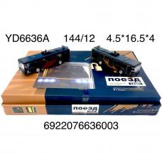 YD6636A Троллейбус 12 шт. в блоке,12 блоке. в кор.