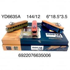 YD6635A Трамвай 12 шт. в блоке,12 блоке . в кор.
