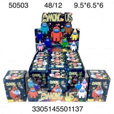 50503 Фигурги НЛО 12 шт. в блоке, 36 блоке. в кор.